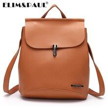 Элим и Paul рюкзаки для подростков модная одежда для девочек Обложка женщины рюкзак ранцы школьные сумки мини маленький кожаный рюкзак fe Mini Ne