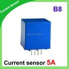 B8 Series Closed Loop Hall Effect Current Sensor 5A Hall current sensor