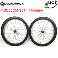 Hot selling !! 700C 50mm x 25mm carbon clincher wheels with DT 240s straight pull hubs , aerodynamic road racing bike wheelset