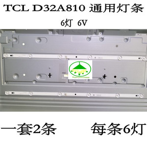 Image 2 - 2 adet/grup 100% yeni 32 inç LCD TV arkaplan ışığı şerit TCL L32P1A L32F3301B 32D2900 32HR330M06A8V1 4C LB3206 6led her lamba 6v 56CM