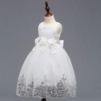 5a401cb6c95 Белый для девочек в цветочек Детские вечерние кружевные платья  Театрализованное Свадьба невесты блесток Тюль платье 2018