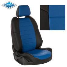 Для Kia Rio хэтчбек 2011-2016 специальные чехлы для сидений полный комплект автопилот эко-кожа