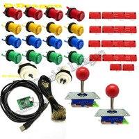 Mini PAC Arcade mame DIY KIT 2 players PC PS/3 2 IN 1 tojoystck happ button interface 2 player MAME Interface USB to jamma