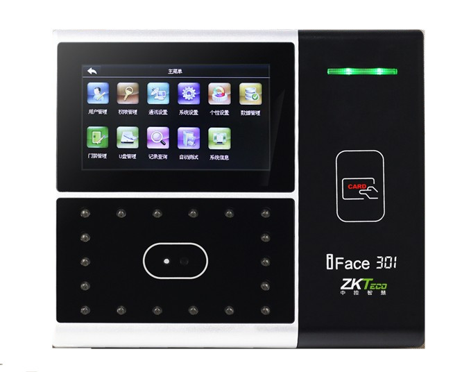 dhl free shipping face fingerprint password time clock attendance english interface zk iface7 face recognition access control 125K RFID Card & Face Recognition Time Attendance And Access Control Terminal ZK IFace301