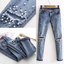 Женские модные рваные жемчужные узкие джинсовые брюки с вышивкой, расклешенные джинсовые брюки, джинсовые длинные рваные брюки