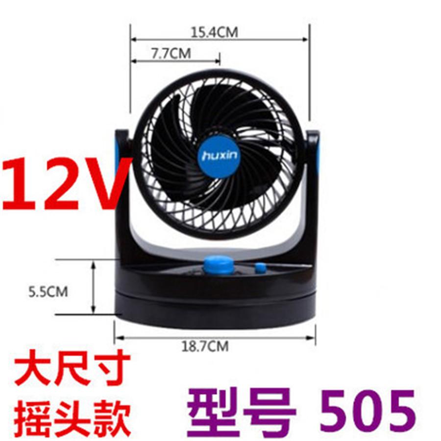 fan-505ZD12V1T (1)