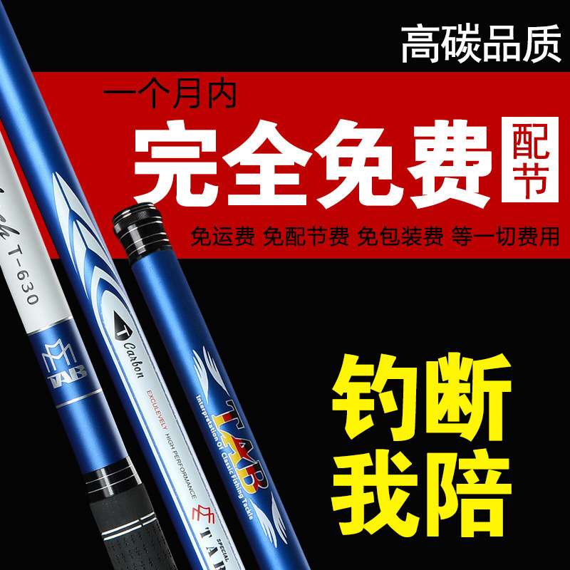 Taiwan fishing rod Tab Japanese imports of high carbon fishing rod fishing gear 28 Tuning rod hand pole fishing rods ultralight taiwan fishing rod tab japanese imports of high carbon fishing rod fishing gear 28 tuning rod hand pole fishing rods ultralight
