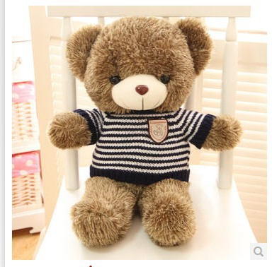 Stuffed animal Teddy bear blue stripes cloth bear about 27 inch plush toy 70 cm bear throw pillow doll wb112 прогулочная коляска teddy bear sl 106 blue owl