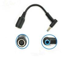 Кабель-адаптер для зарядного устройства постоянного тока 7,4*5,0 до 4,5*3,0 для hp Dell Black 15,8 см