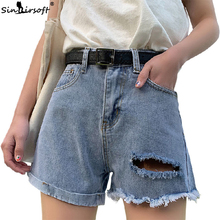 High Waist Denim Shorts Women Casual Loose Hole Shorts Jeans Women Hot Cuff Burr Denim Short Blue Dark Grey White Summer 2019 new hot flowers embroidery high waist shorts jeans short women hole denim solid blue casual summer vintage bottoms