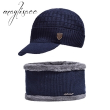 Maylisacc 2018 Winter Warm Knitted With Scarf Ring Balaclava for Men Women with Hat