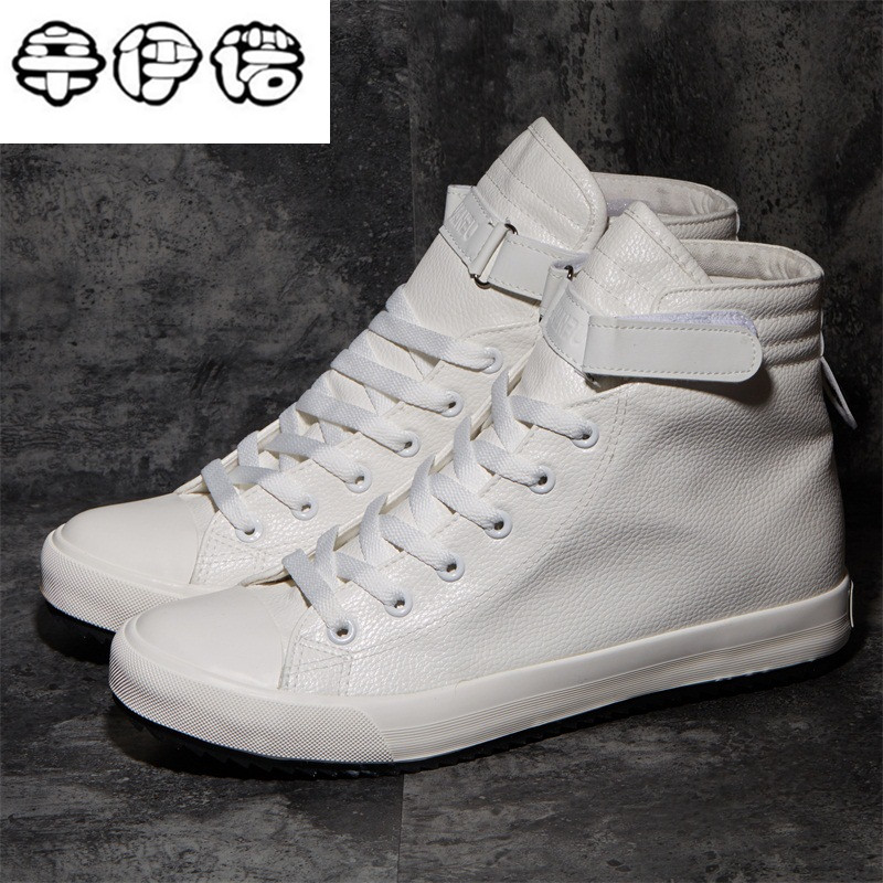 цены на New Fashion High Top Casual Shoes For Men PU Leather Lace Up All White Black Color Mens Casual Shoes Men High Top Sneakers в интернет-магазинах