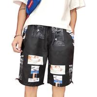 Sexy Summer Set Shorts Mens Polyester Hip Hop Streetwear Short Casual Personality Print Beach Loose Bermudas Men Clothes 70DK013