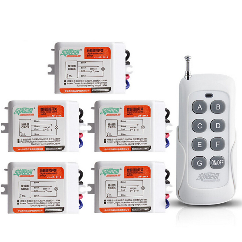 JD211A1N5 5 Channel Disconnected Switch RF Wireless Remote Control Switch 5CH Digital Numbered Receivers Light Switch 220V ifree fc 368m 3 channel digital control switch white grey