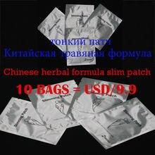 Пластырь Китайский травяной для похудения 10 пакетов