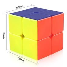 2 x 2 Anti-Stress Magic Cube Puzzles