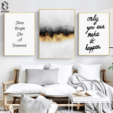 Nordic Wall Art Posters and Prints Abstract Canvas Painting Motivation Quotes Pictures Scandinavian Living Room Decoration