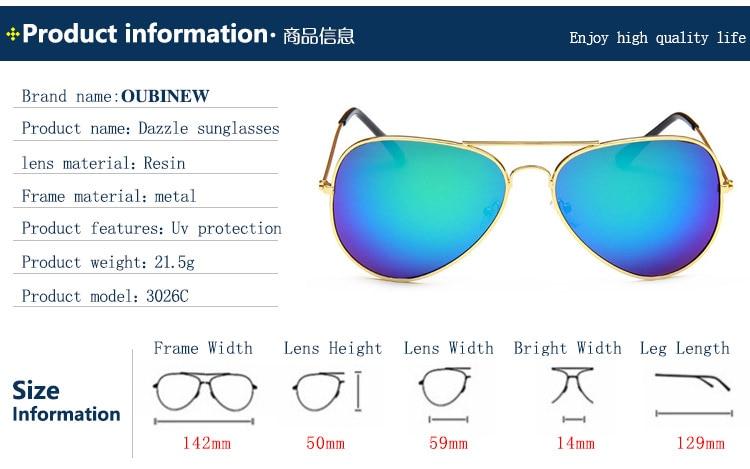 2023944cae4 OUBINEW Brand Women s sunglasses Uv protection Dazzle sunglasses ...