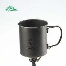 DAS 2016 new ultralight titanium cup 420ml outdoor camping cutlery