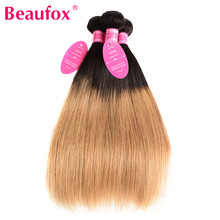 Beaufox Ombre Brazilian Straight Human Hair Weave 4 Bundles 2 Tone T1B/27 Blonde Ombre Hair Bundles Remy Hair Extension(China)