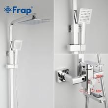 Frap 1 компл.. Ванная комната осадков смеситель для душа набор одной ручкой смесителя с ручной опрыскиватель настенный наборы для душа и ванной