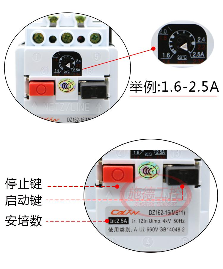 proteção Do Motor Com painel de operação operação cover20A25A32A40A