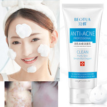 BEOTUA Acne Treatment  face cleaner Shrink Pores Facial Cleanser Oil control face wash Black Head Remove Deep Cleansing Foam
