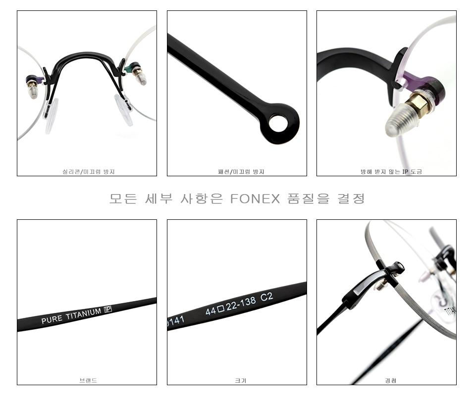 fonex--9141---korean_03