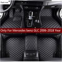 Flash mat leather car floor mats for Mercedes benz GLC 2016 2017 2018 Custom auto foot Pads automobile carpet cover