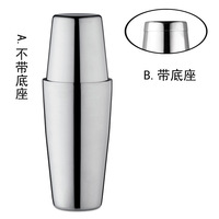 Boston Cocktail Shakers Martini Bar Cocktail Shaker Stainless Steel Flair Mixing Tin Set Party Bar Tools Drop Shipping