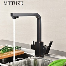 Mttuzk площадь Матовый никель/Orb Многофункциональный кухонный кран чистой воды 3 способа кран питьевой воды смесителя