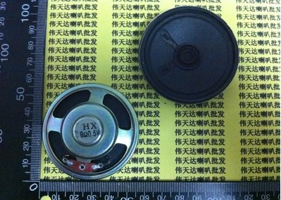 0.5W8R 8R0.5W internal small speaker cone speaker 8R 0.5W 8R 8 ohmm diameter: 57MM thick: 12.7MM