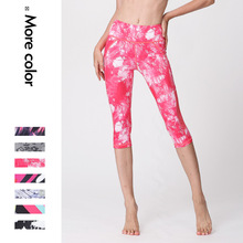 Women Yoga Sports Pants Girls Fitness Exercise Clothes Trousers Printed Compression Tights Sportswear Gym