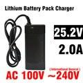 1 unids carga rápida batería de coche Motor eléctrico cargador del Li ion de litio AC 25.2 V 2A con 5.5 mm de enchufe del Cable