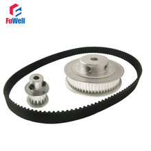 HTD 3M Reduction Timing Pulley Set Ratio 15T:120T 1:8/8:1 90mm Center Distance Shaft Timing Pulley Gear Kit Toothed Pulley(China)