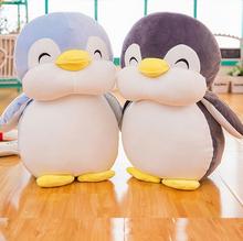 30cm miękki gruby pingwin pluszowe zabawki wypchane lalka zwierzę z kreskówki modna zabawka dla dzieci dziecko piękne dziewczyny świąteczny prezent urodzinowy tanie tanio Miękkie i pluszowe Zwierzęta COTTON Tv movie postaci Pp bawełna Pluszowe nano doll 3 lat PENGUIN Unisex Serce