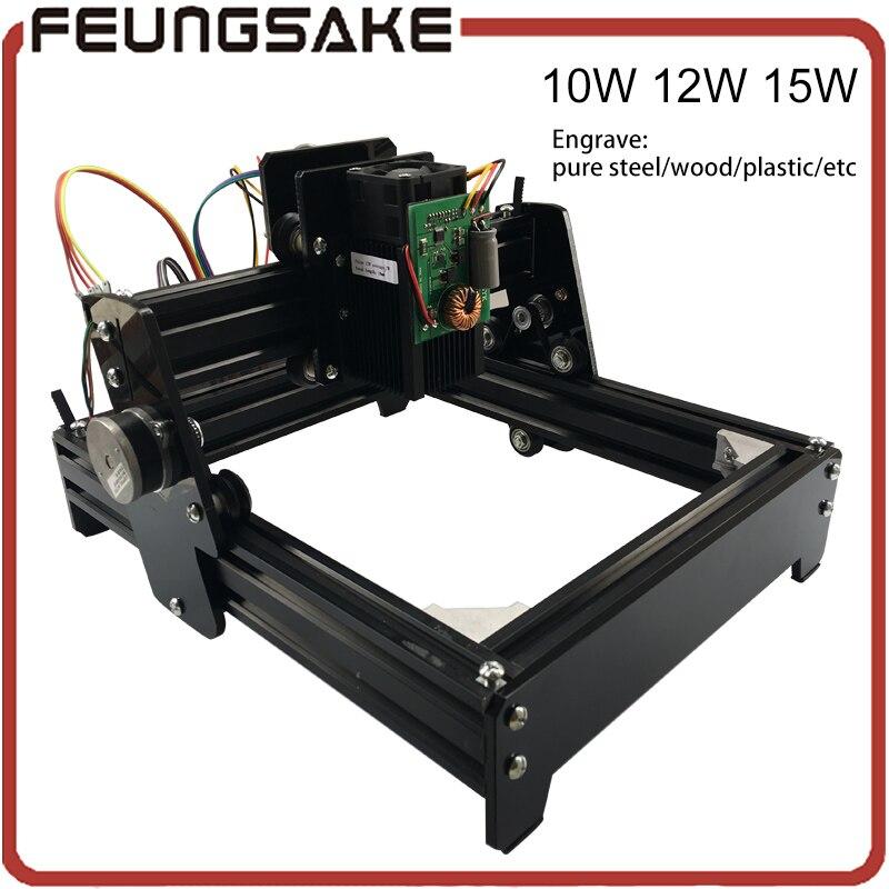 10 W diy laser machine de gravure, 12 W laser_AS-5, acier graver machine de marquage, acier sculpture 15 w cnc routeur machine, avancée jouets