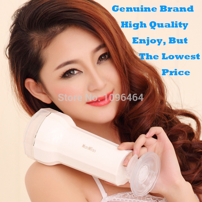 Male Masturbation Electric Clip Tightened Vagin really vaginal reverse mold Hands free Aircraft Cup font b