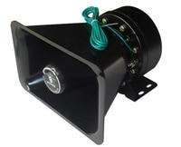 Higher star 100W,8ohm,Auto speaker,car horn,siren speaker,sound pressure:110 115dB
