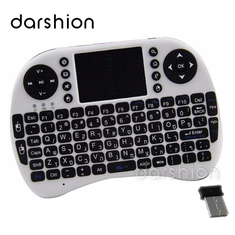 HEBREW-tangentbord Mini specialtangentbord för PAD och mobiltelefon, trådlöst USB 2.4G tangentbord litiumbatteri