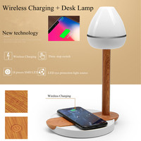 Mobile phone wireless charging LED desk lamp with base bedside USB night lamp wireless charger for iphone 8 X Samsung S7 S8 S9