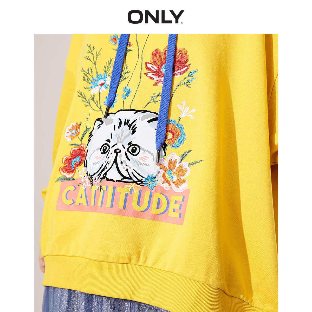 Tylko haftowany ściągacz damski kontrastowy pulower z kapturem | 11849S520