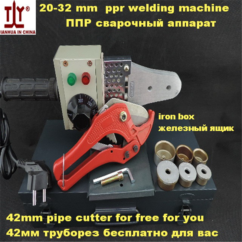 цена Free Shipping Plumber Tool DN 20-32mm AC 220/110V 600W PPR Tube Pipe Welding Machine With 42mm Pipe Cutter, PE pipe welding
