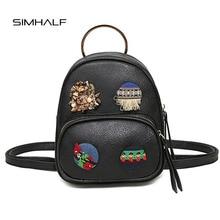 Simhalf Новинка 2017 года модные женские туфли рюкзак высокое качество PU Рюкзак женский мозаики, старинные студент рюкзаки школьные сумки Mochilas
