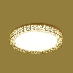 LED Ceiling Light Bird Nest Round Lamp Modern Fixtures For Living Room Bedroom Kitchen JDH99