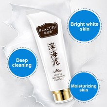 Whitening Cream Body Underarm Whitening Cream Legs and Knees Private Parts Skin Whitening Korean Skin Care new
