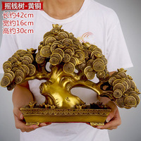 42CM Large HOME lobby Shop Company FENG SHUI Money Drawing Talisman Good luck Money tree Pachira macrocarpa brass statue