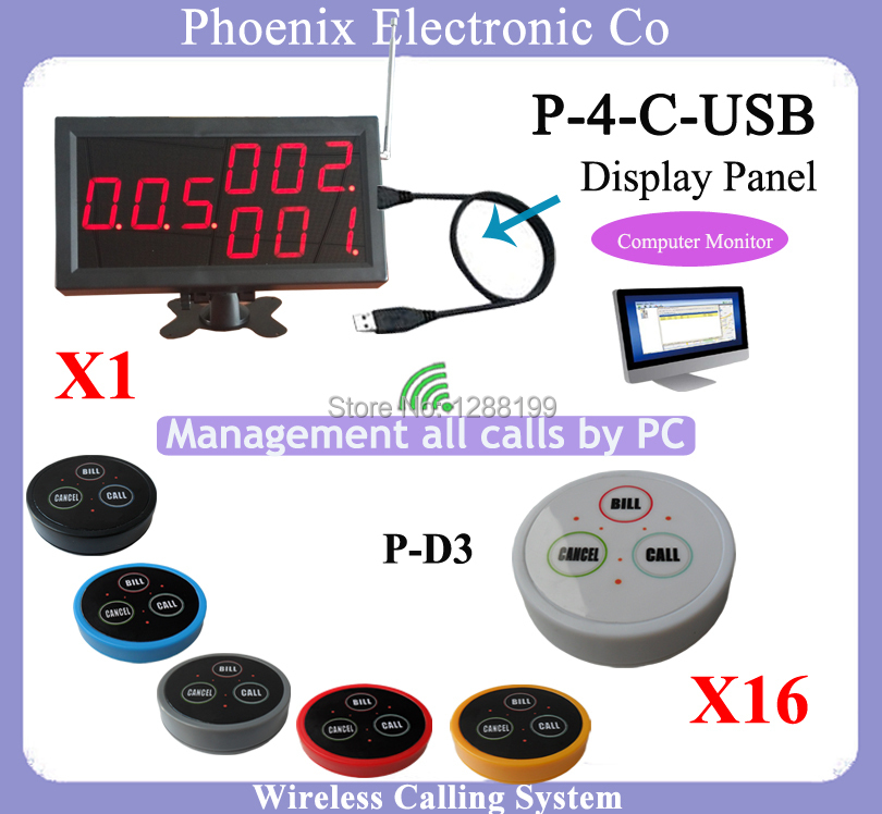 Restaurant Wireless Call System Guest Paging System 1