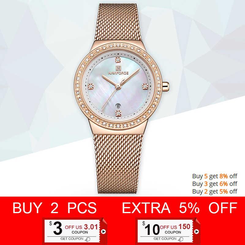NAVIFORCE Новый Розовое золото для женщин Деловые кварцевые часы дамы лучший бренд класса люкс женские наручные часы обувь для девочек Relogio Feminin