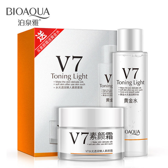 cb7cee4ae1 HOT BIOAQUA V7 Toning Lazy cream sets Makeup Soft Skin Care Moisturizing  Whitening Anti aging Wrinkle Brighten care